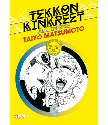 Tekkon Kinkreet: All in one...