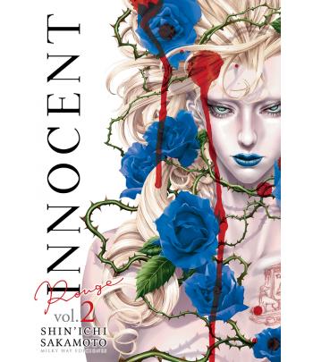 Innocent Rouge Nº 02 (de 12)