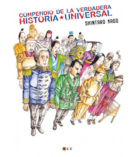 Compendio de la verdadera historia universal