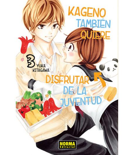 Kageno también quiere disfrutar de la juventud Nº 04 (de 11)