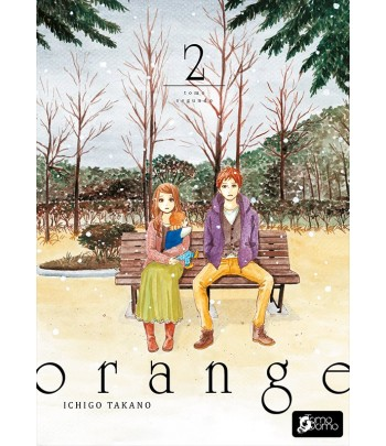 Orange Nº 2 (de 5)