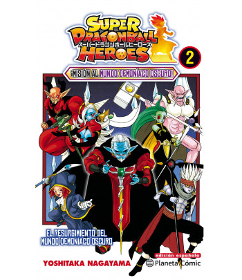 Super Dragon Ball Heroes Nº...