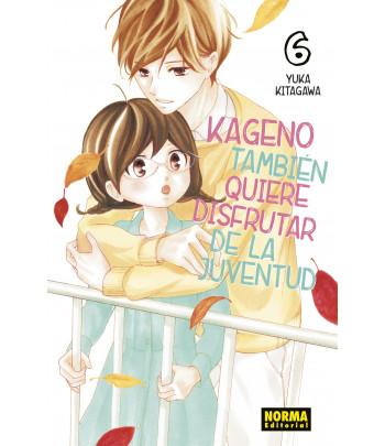 Kageno también quiere...