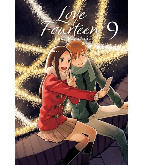 Love at Fourteen Nº 09