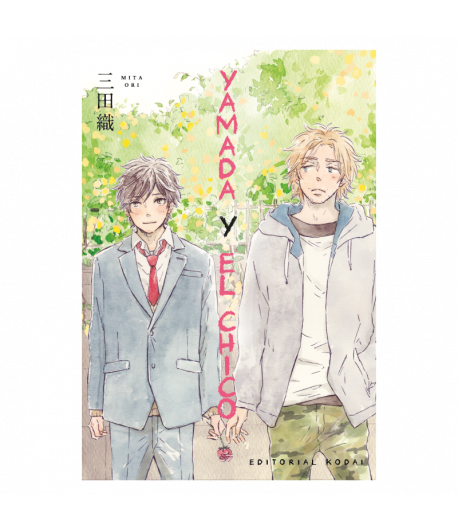 Yamada y el chico