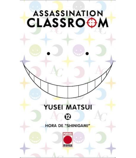 Assassination Classroom Nº 12 (de 21)