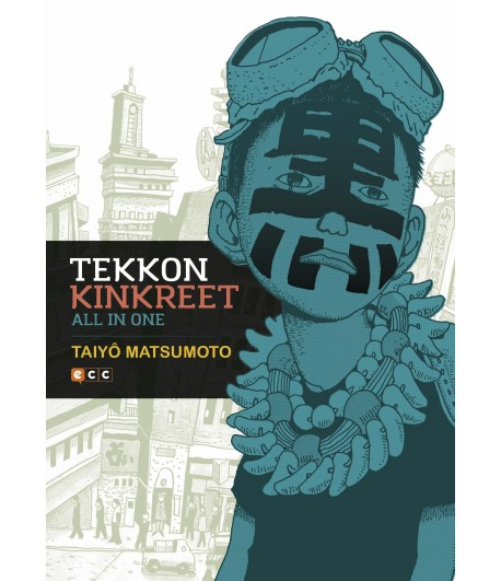 Tekkon Kinkreet: All in one