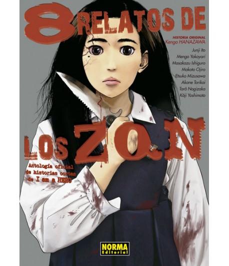 8 relatos de los ZQN (Antología historias cortas de I am a Hero)