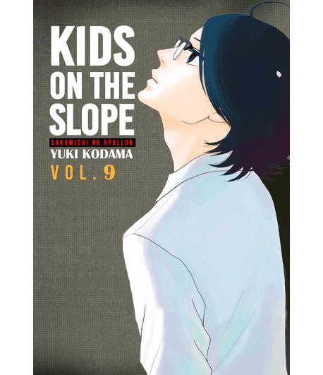 Kids on the Slope Nº 9 (de 9)