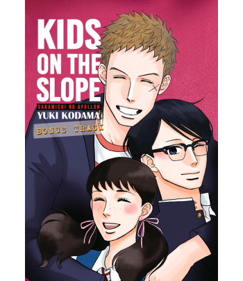 Kids on the Slope: Bonus Track