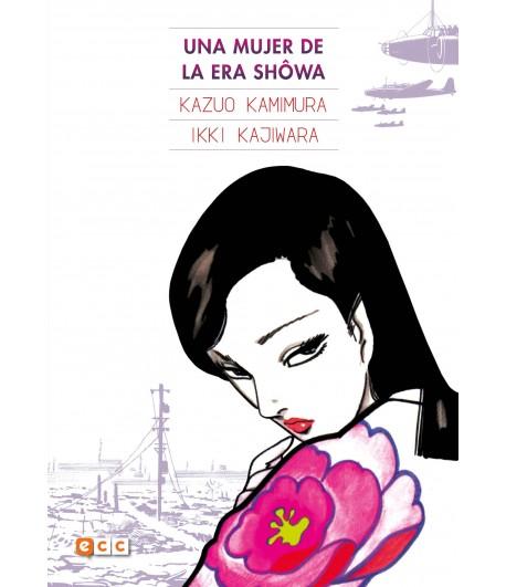 Una mujer en la era Shôwa