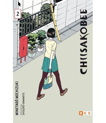 Chiisakobee Nº 2 (de 4)