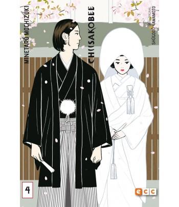 Chiisakobee Nº 4 (de 4)