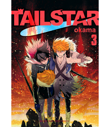 Tail Star Nº 3 (de 4)