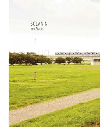 Solanin (Integral)