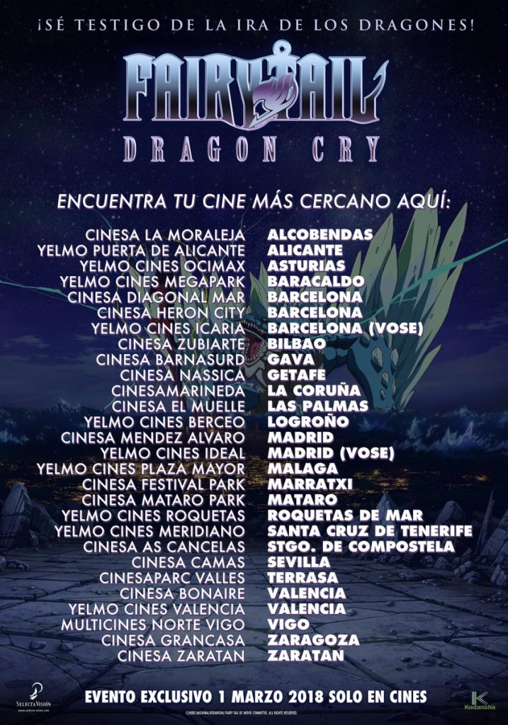 Listado de cines Fairy Tail Dragon Cry
